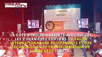 3ème édition du SIETTA à Abidjan: transformation des noix brutes de cajou