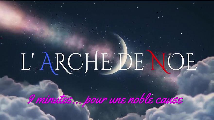 Tragédie à l'Arche de Noé de Soly-Ange. #magnétisme #SolyAnge #Animaux #radiesthésie #médiumnité #hypnose #tvlocale.fr